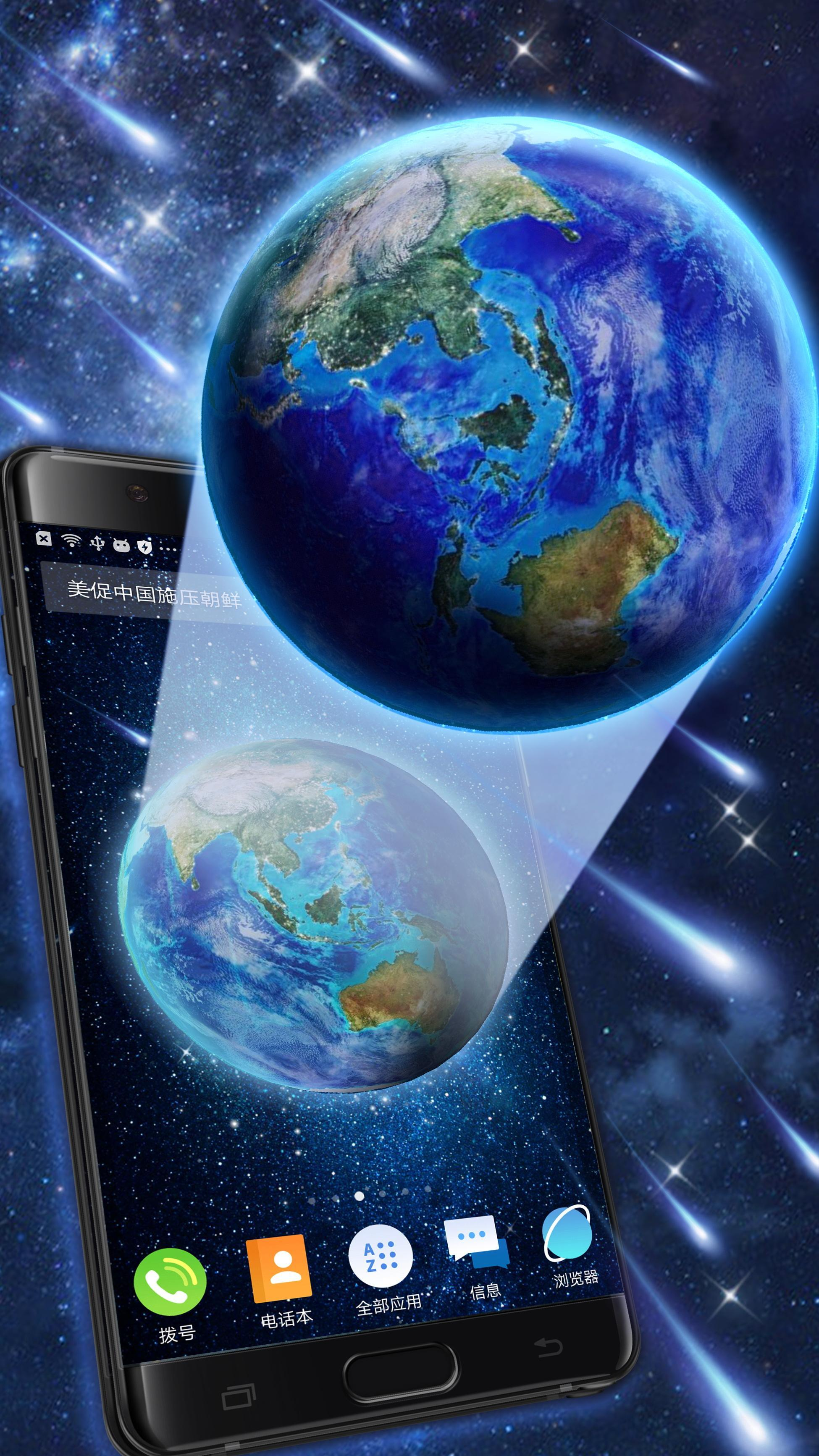 3D Planet Earth Live Wallpaper for Android APK Download