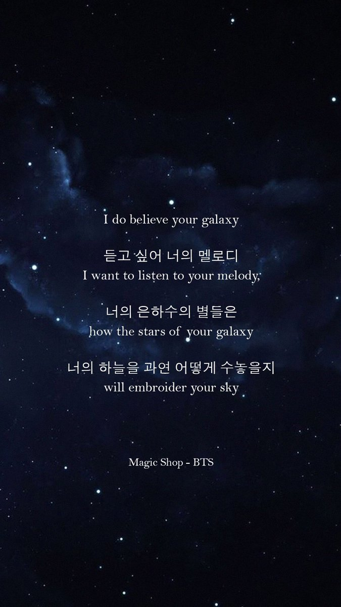 BTS Lyrics on Twitter I do believe in your galaxy Magic