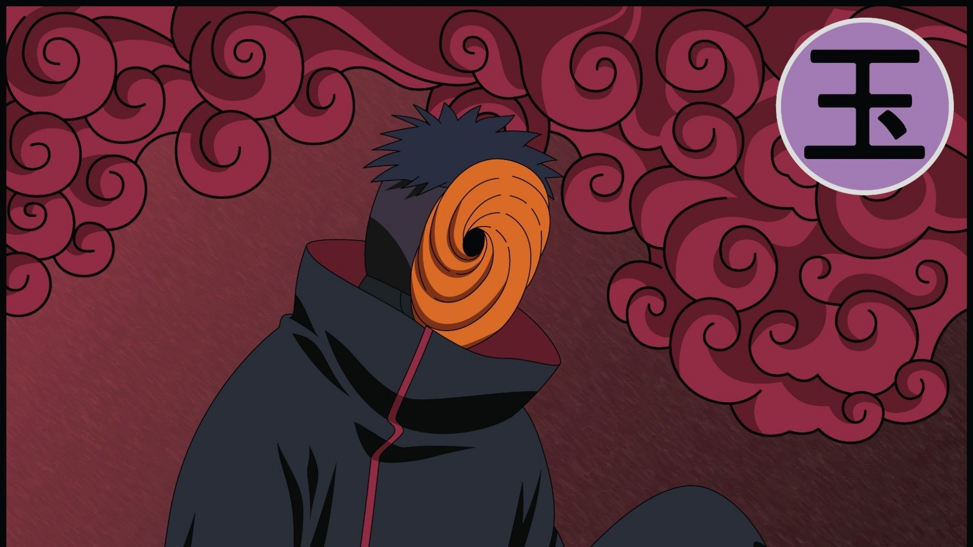 Akatsuki Background Posted By Zoey Tremblay