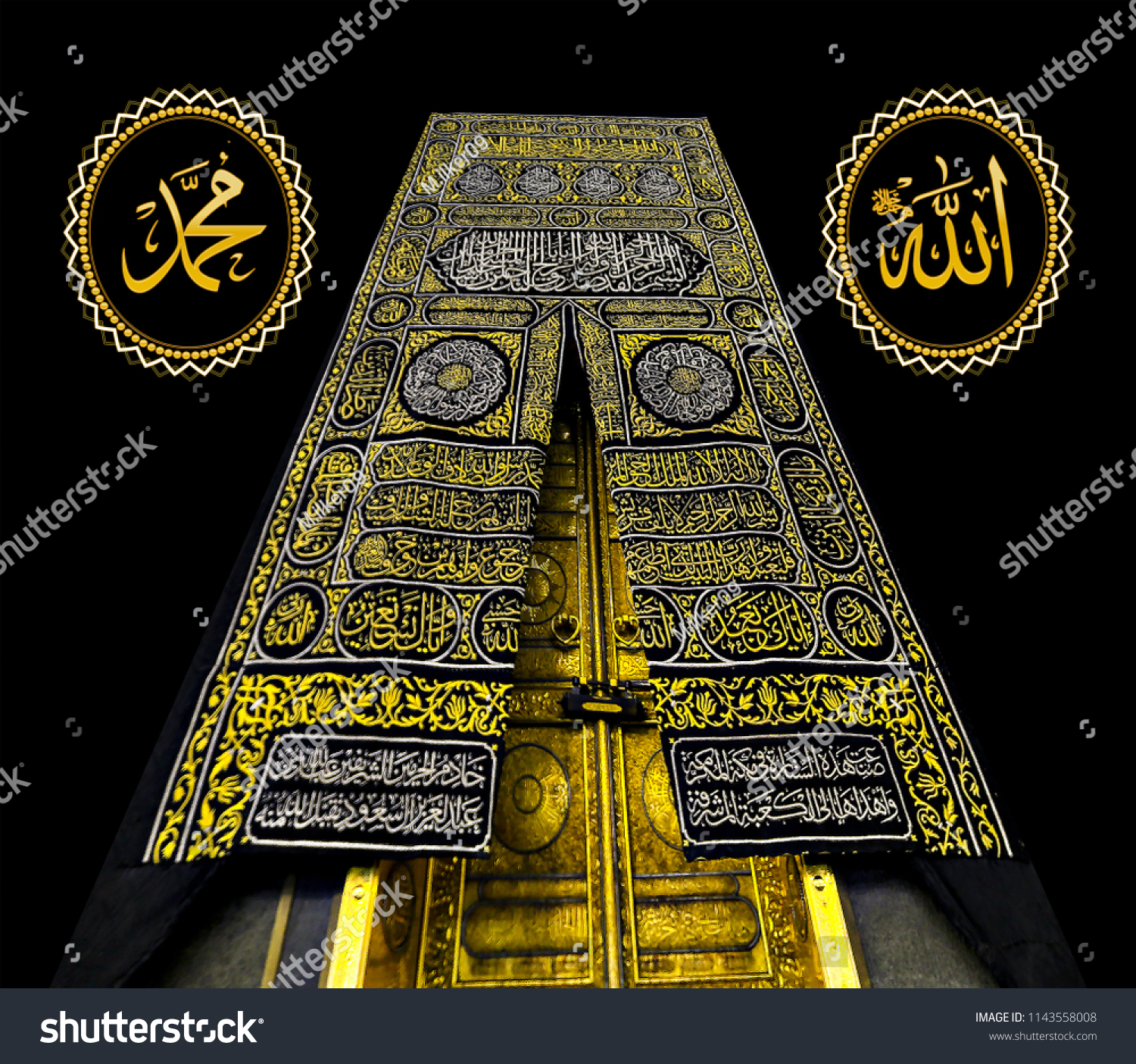 Islamic Wallpapers Collection Muslim Backgrounds 2016