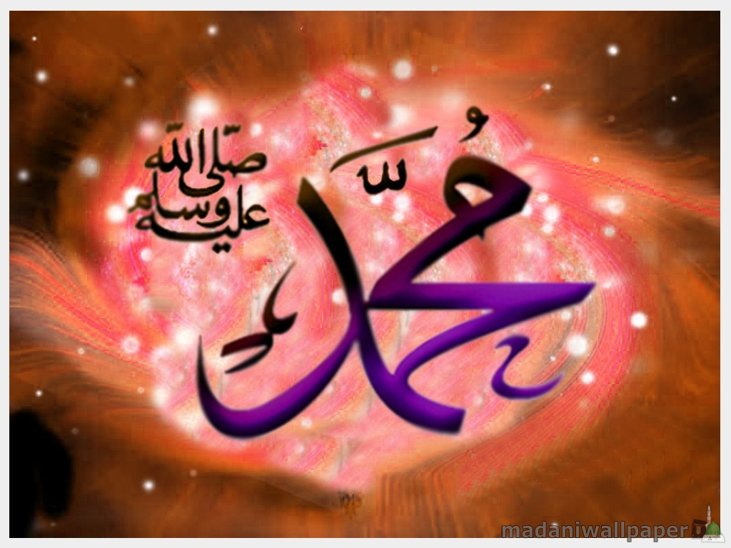 50 Muhammad Name Wallpaper on WallpaperSafari
