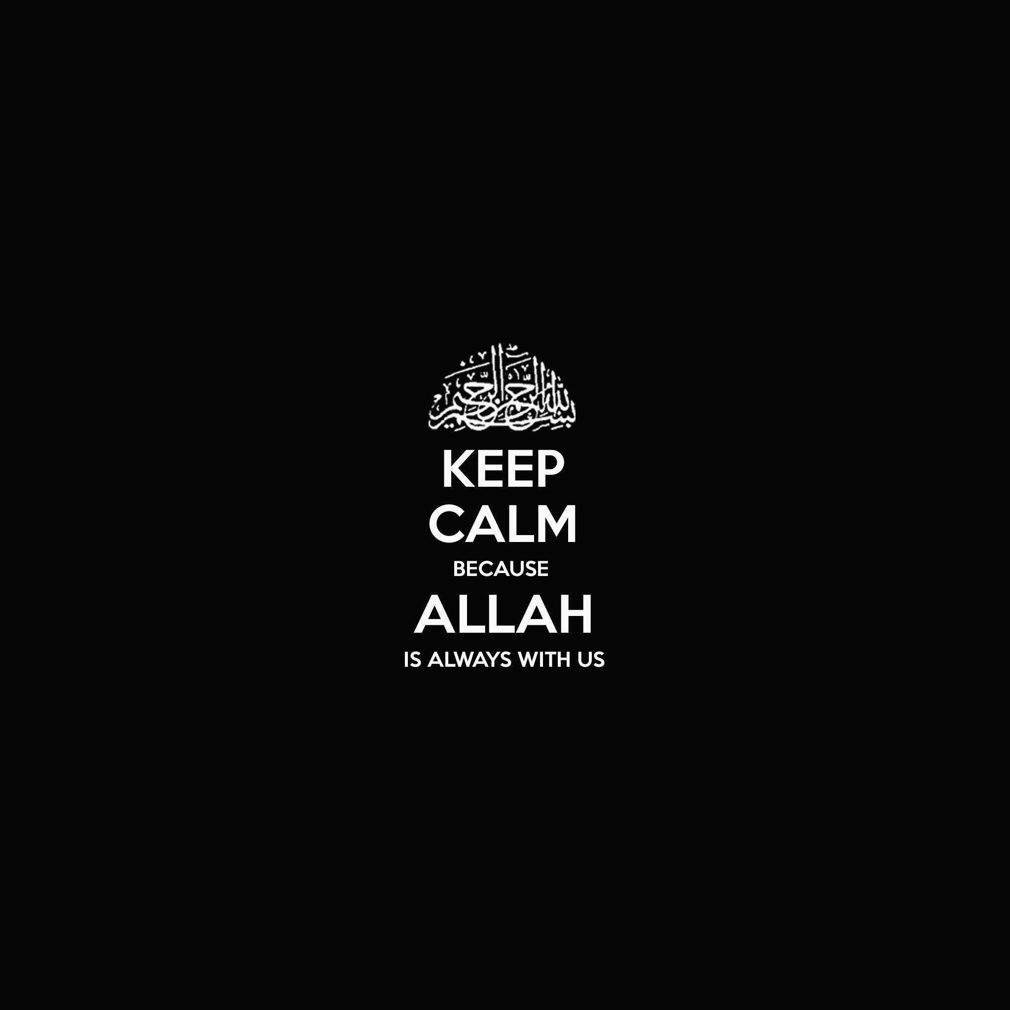 Allah Wallpaper 3d Posted By Ethan Anderson