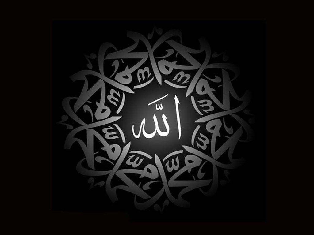 Allah Wallpaper Posted By Samantha Mercado