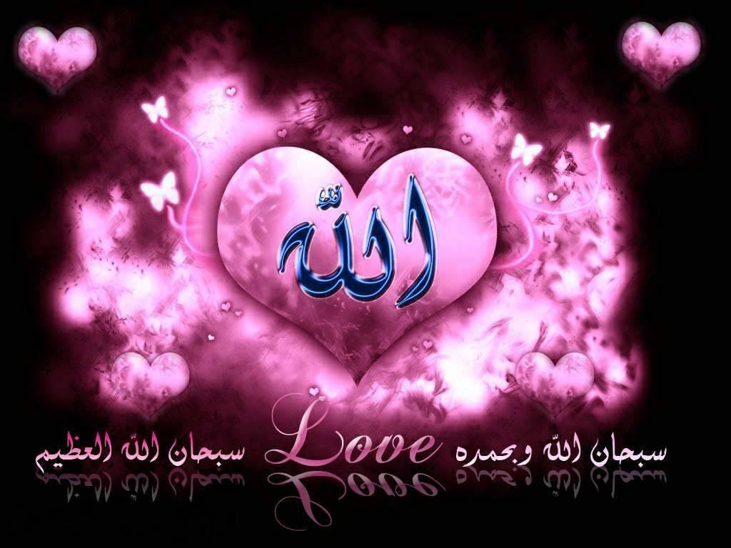 Best 55 Allah Wallpaper on HipWallpaper Allah Wallpaper