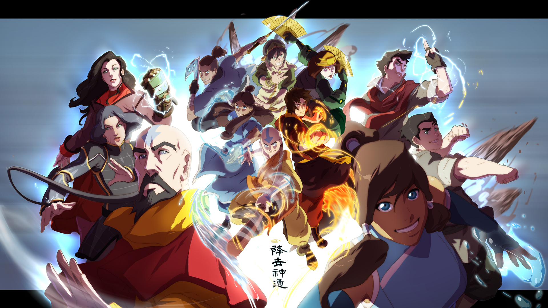 Avatar The Last Airbender Wallpapers High Quality Download