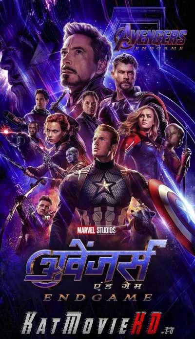 Marvel Studios Avengers Endgame Full Movie Hindi لم يسبق له مثيل