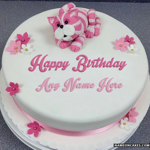 Magnificent Birthday Image With Name Posted By Zoey Sellers Funny Birthday Cards Online Elaedamsfinfo