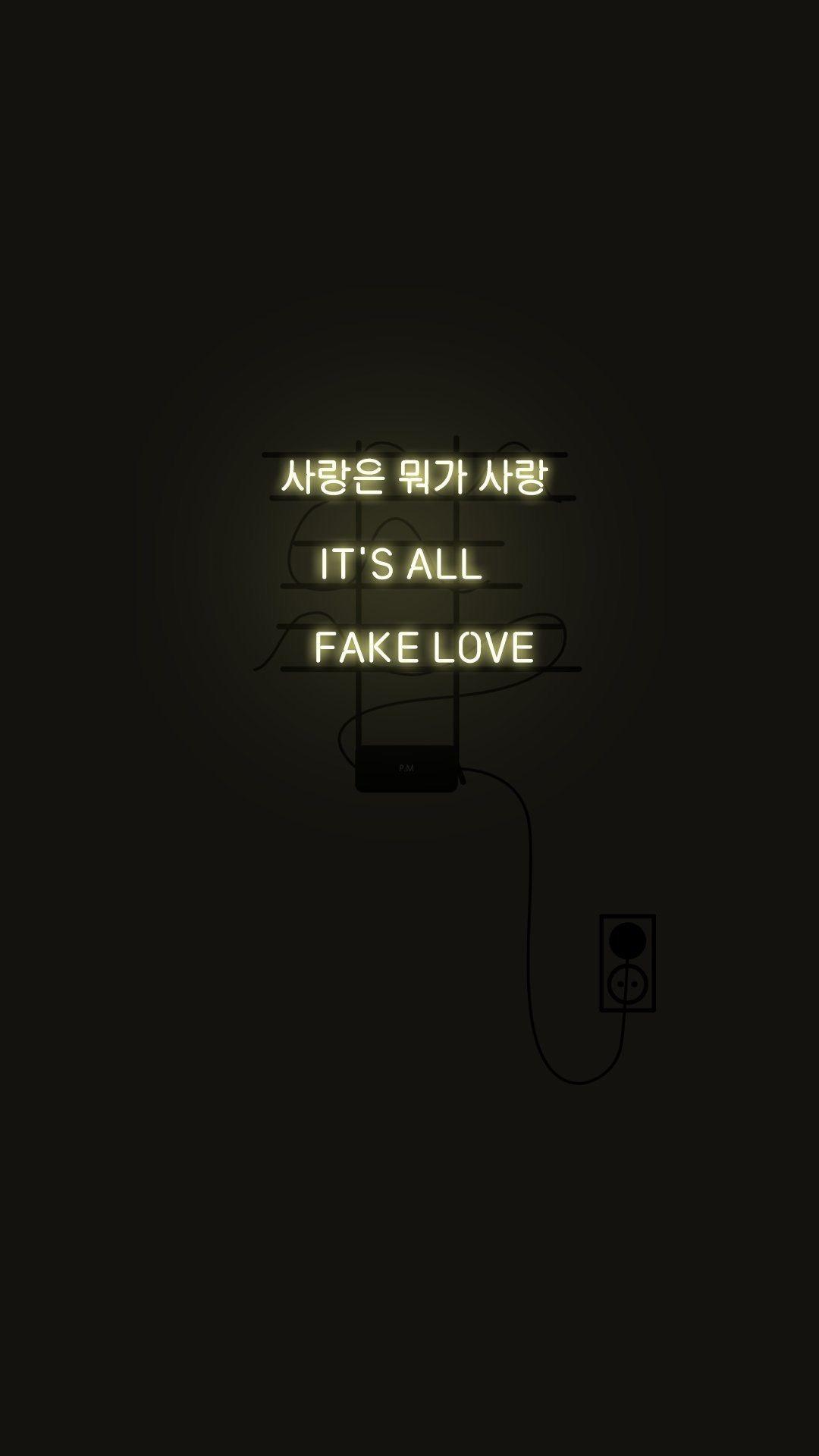 Bts Lyrics Desktop Wallpaper Posted By Michelle Anderson