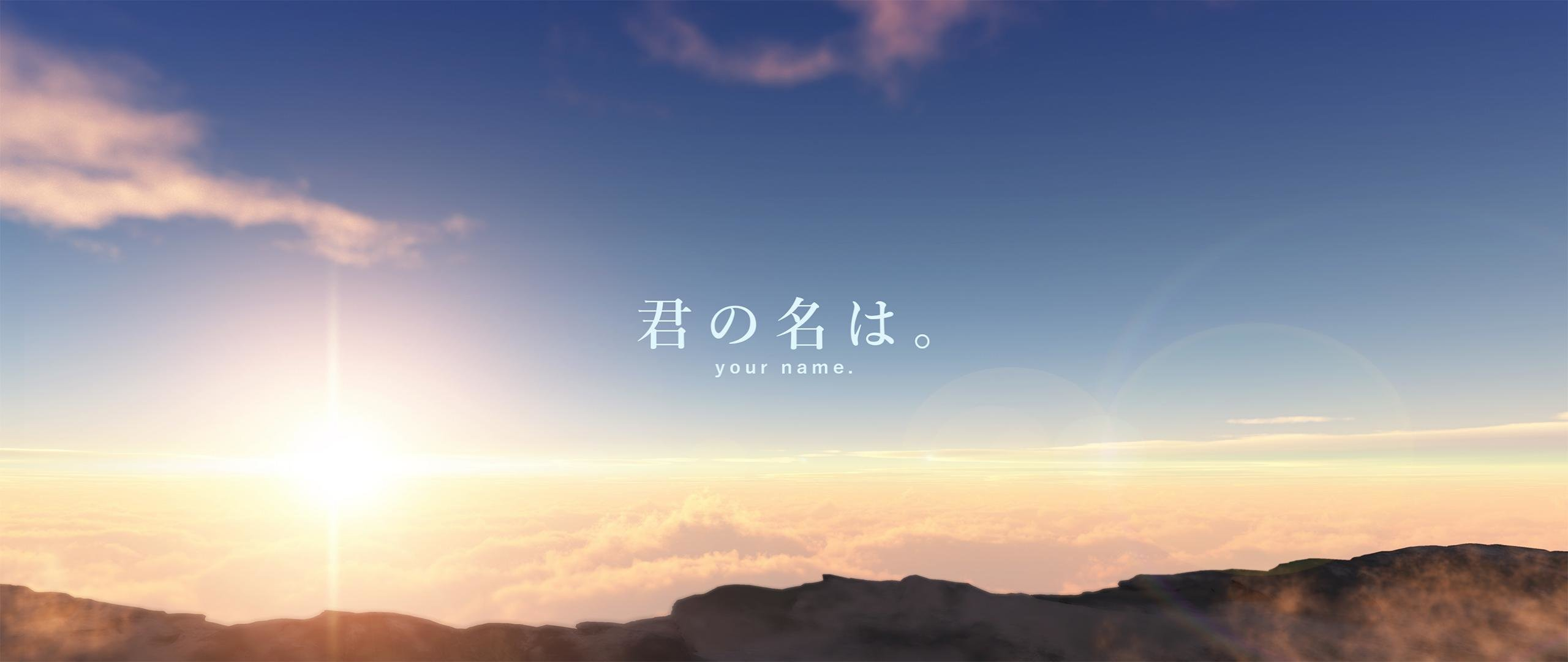 High Resolution Your Name Hd Background Id Bts Wallpaper