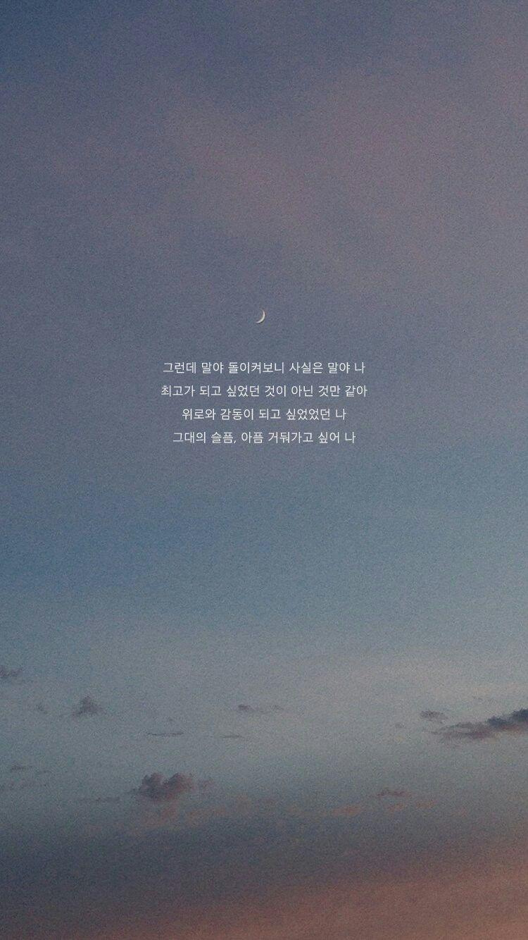 BTS WALLPAPER Magic Shop Bts wallpaper lyrics, Bts