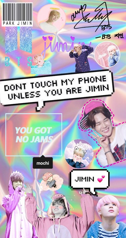 Dont Touch My Phone Bts Jimin Free Wallpaper and Backgrounds