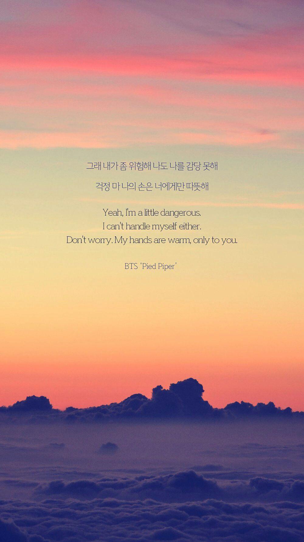 2019cs BTS Lyrics Pied Piper Wallpapers