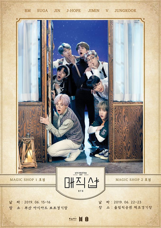 BTS 5th Muster Magic Shop BTS Wiki FANDOM powered by Wikia
