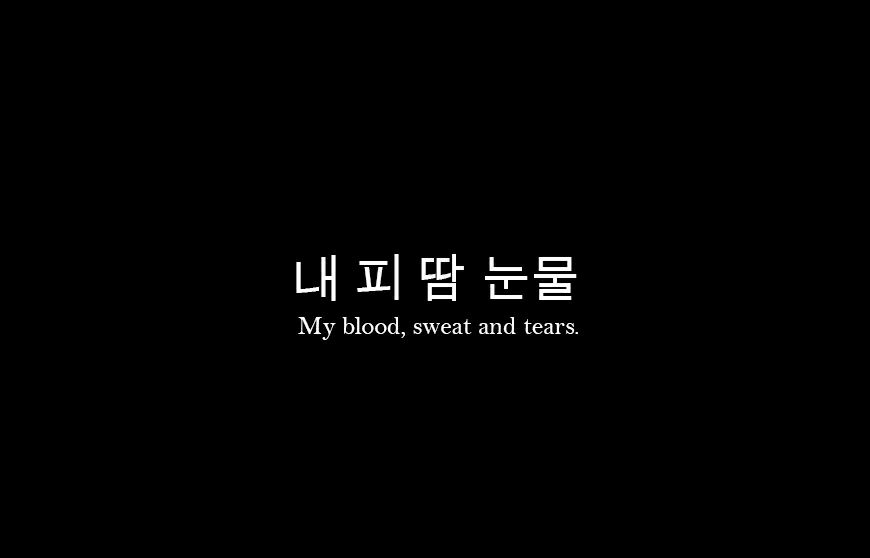 Pin by Taam on Your Pinterest Likes Korean quotes, Bts