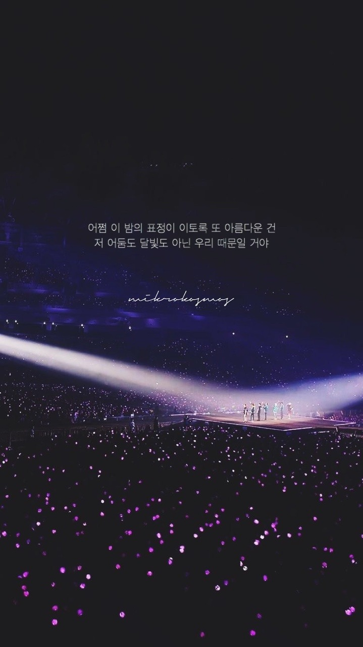 bts lyrics wallpaper Tumblr