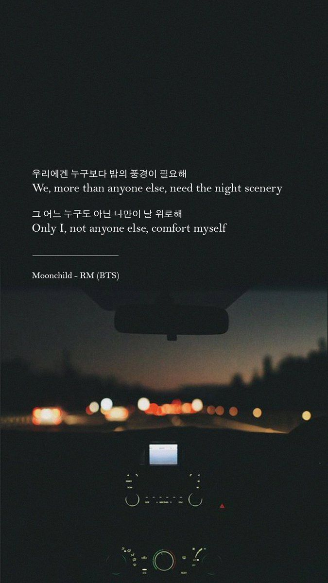 BTS Lyric Quotes Wallpapers on WallpaperDog