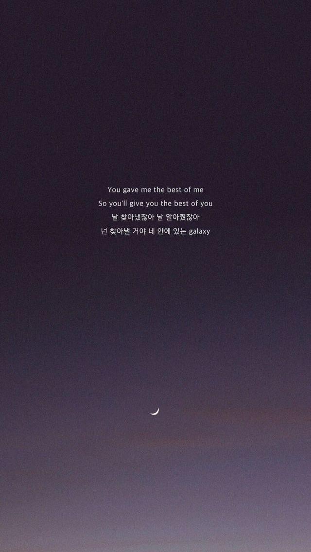 Free download BTS wallpaper lyrics BTS BTS Bts lyrics quotes
