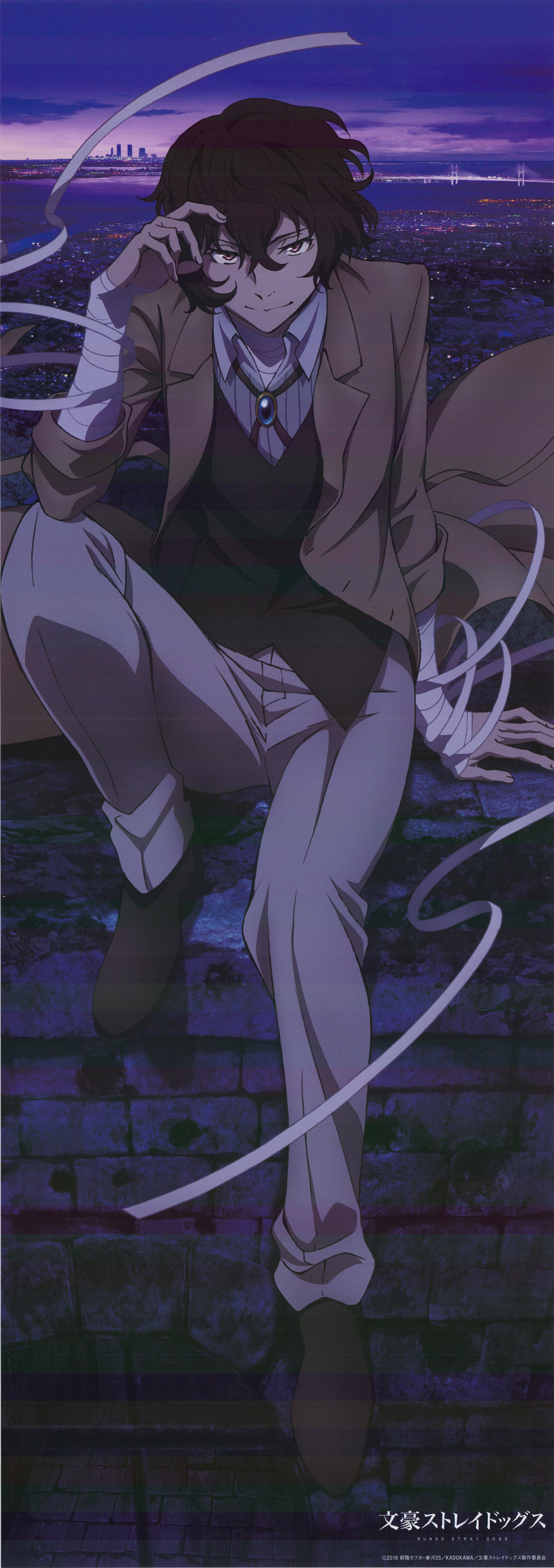 Bungo Stray Dogs Wallpaper Posted By Ethan Cunningham