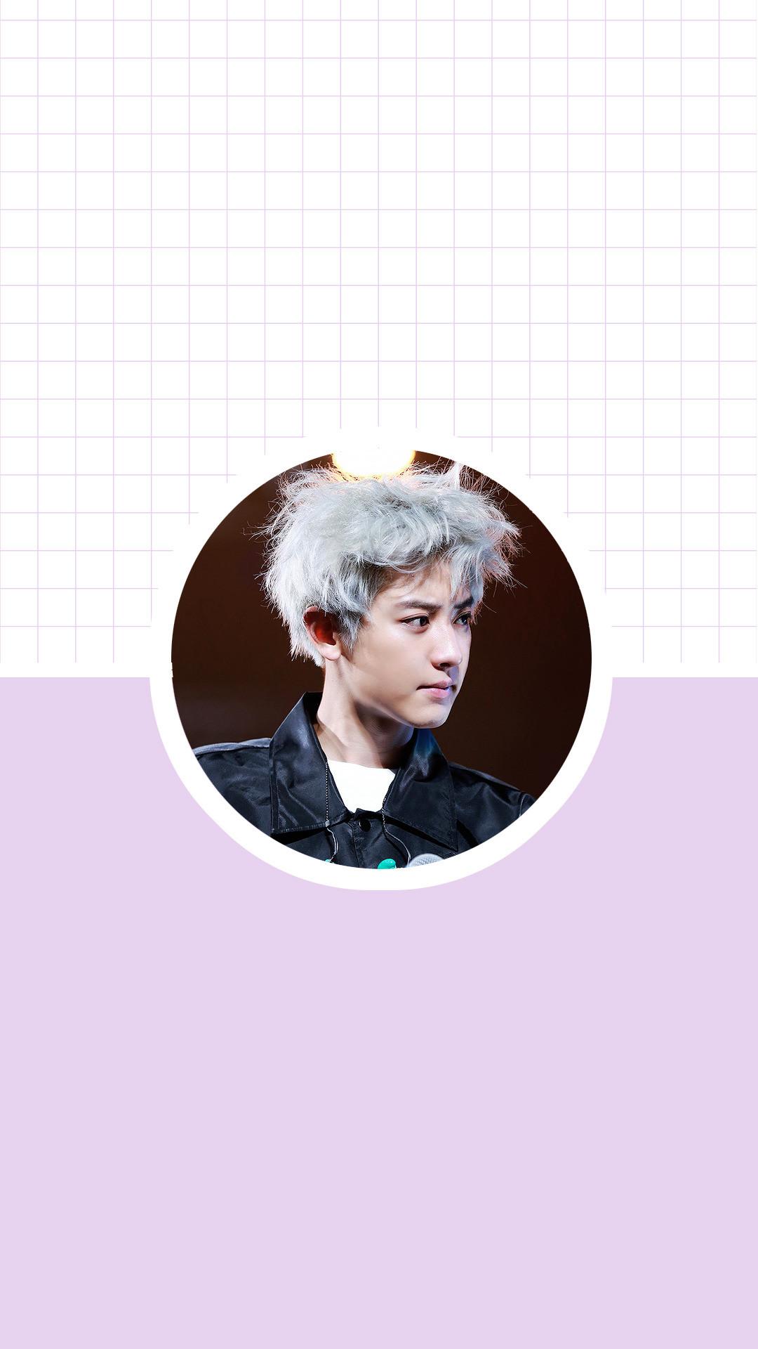 Exo Chanyeol Wallpapers