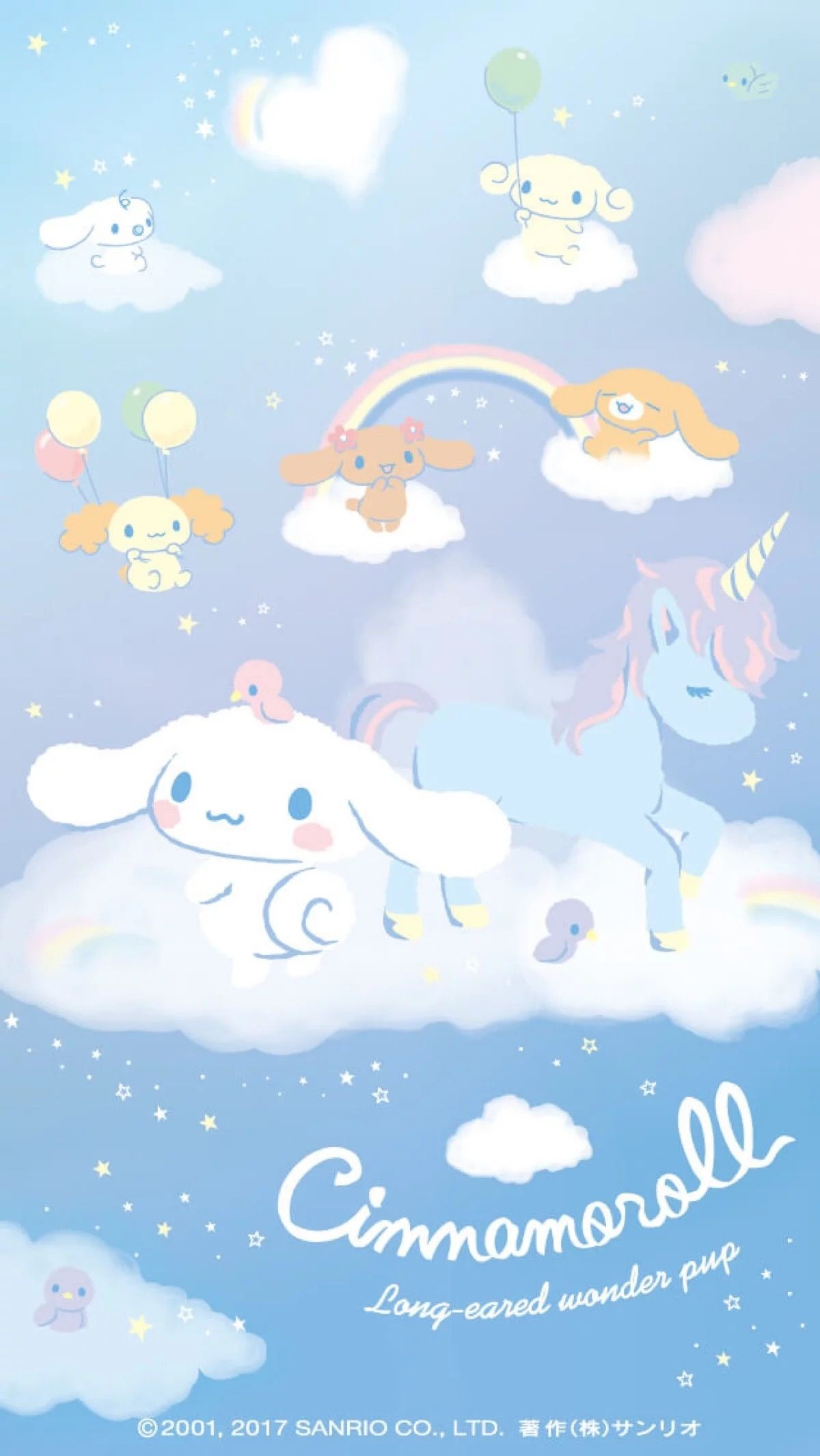 Cinnamoroll Desktop Wallpaper Posted By Christopher Tremblay