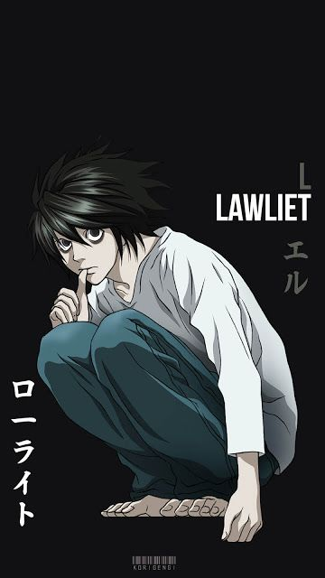 death note l wallpaper posted by michelle cunningham death note l wallpaper posted by