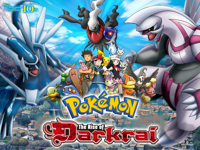 Download Pokemon Movies Posted By Samantha Cunningham