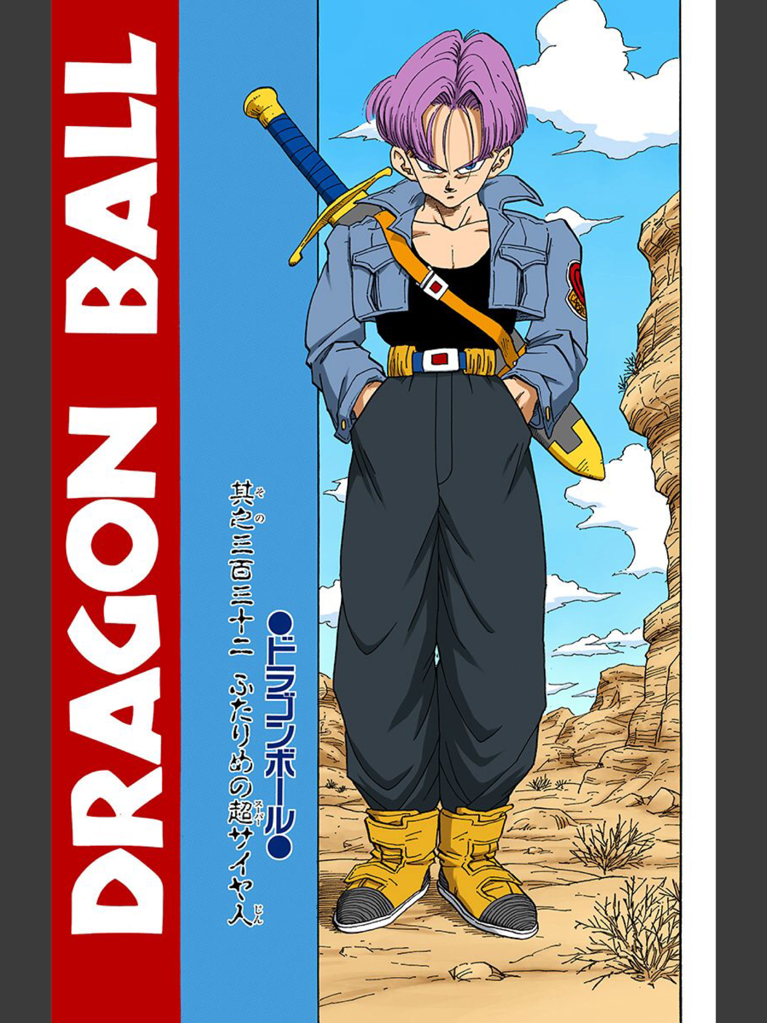 Dragon Ball Manga Series Wallpapers Posted By John Thompson