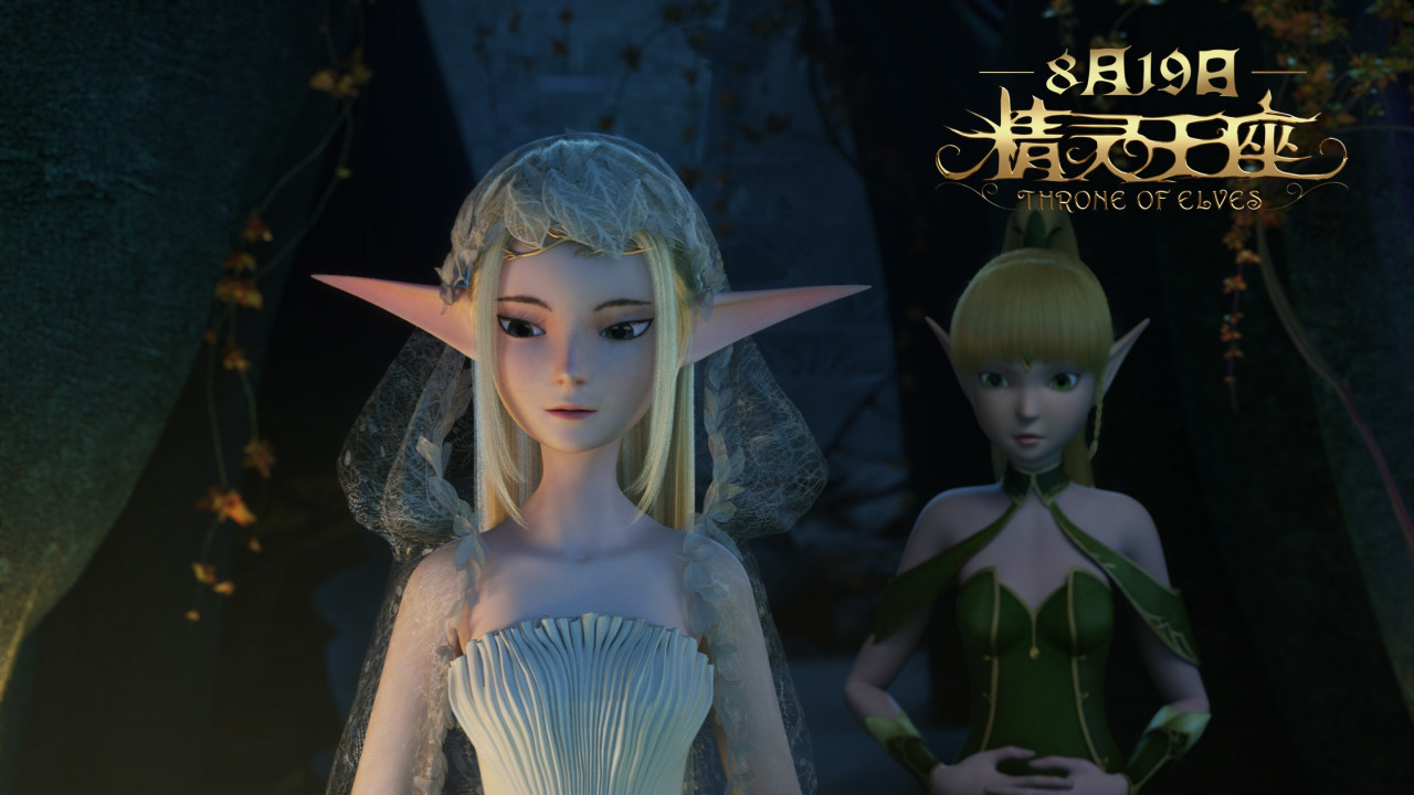 Dragon Nest 2 Throne Of Elves Posted By Christopher Walker