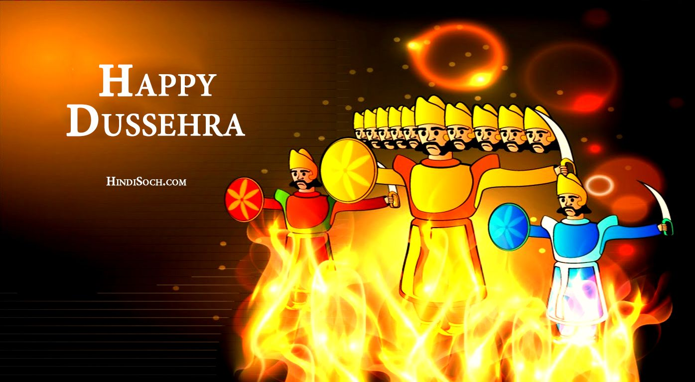 dussehra wallpapers posted by john walker dussehra wallpapers posted by john walker