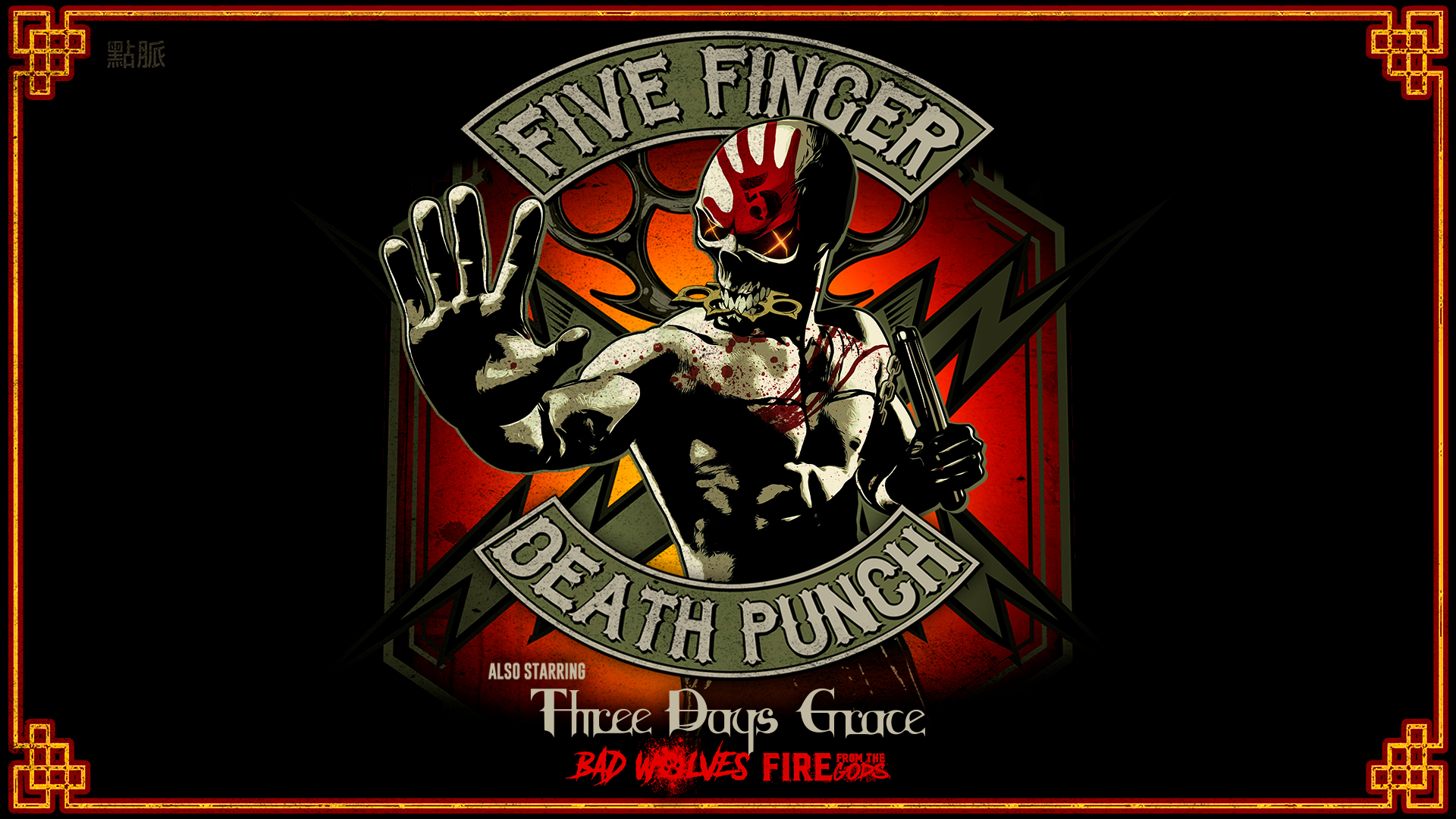 Five Finger Death Punch Wallpaper Posted By Christopher Peltier