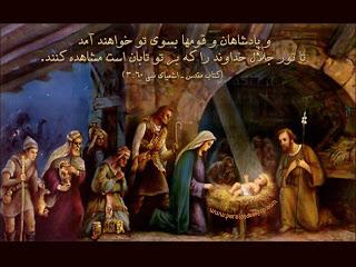 My Collection Walpapers Christmas Nativity Desktop Wallpaper
