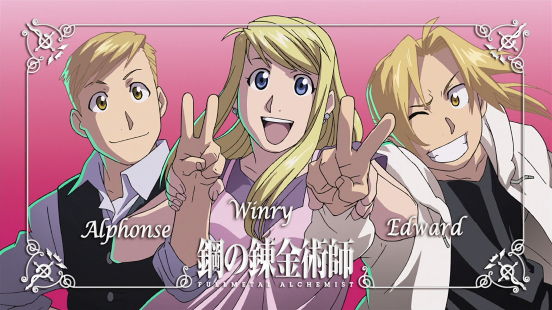 Fullmetal Alchemist Brotherhood Wallpapers Posted By Christopher