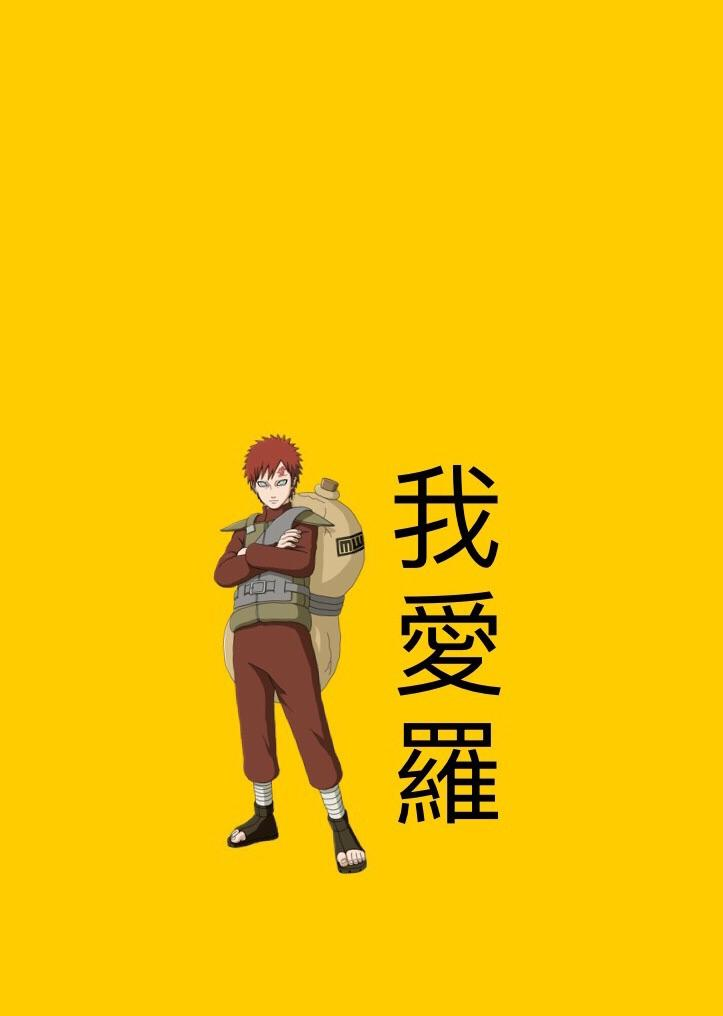 Gaara Iphone Wallpaper Posted By Christopher Cunningham