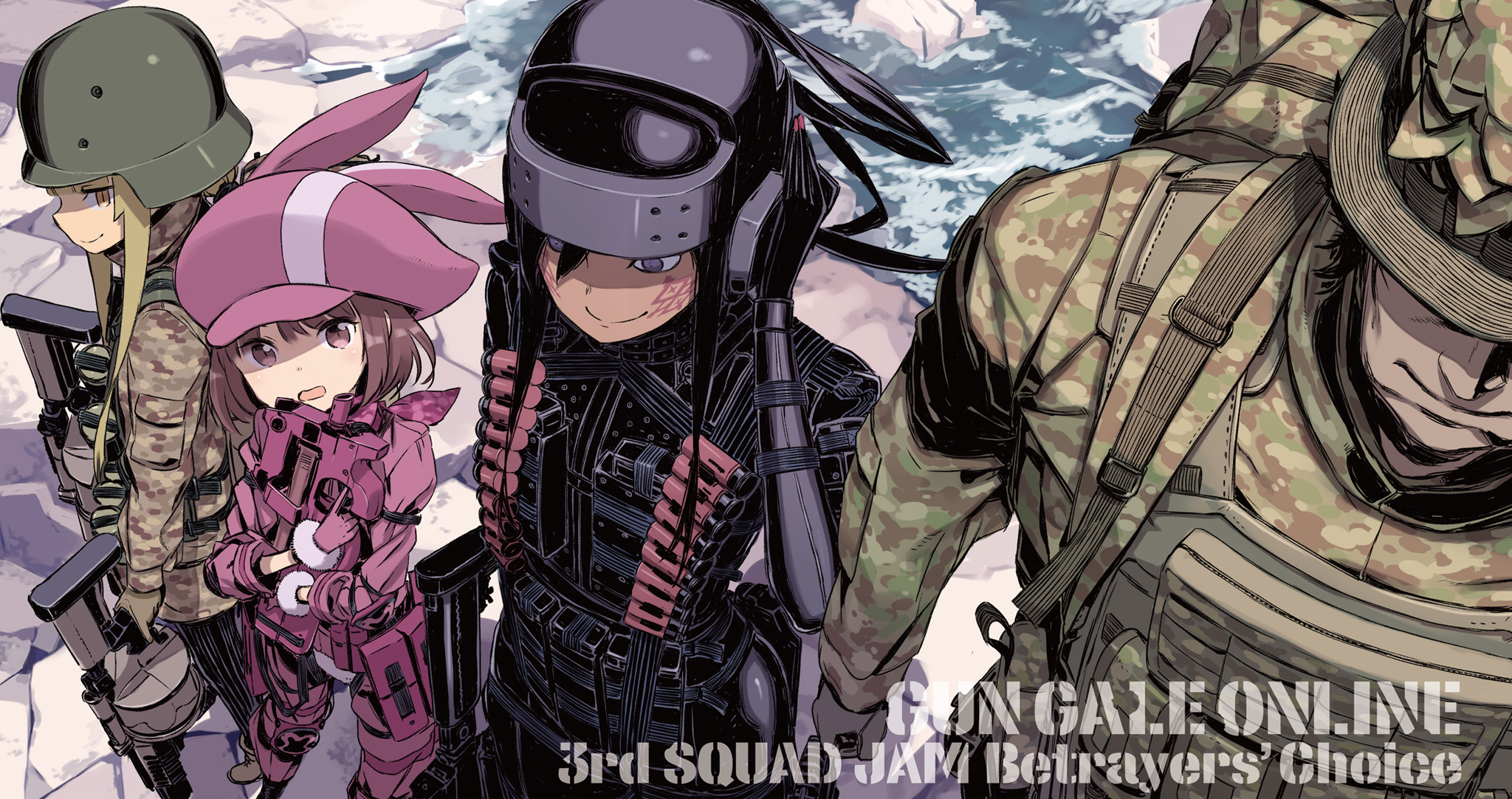 Gun Gale Online Wallpaper Posted By John Thompson
