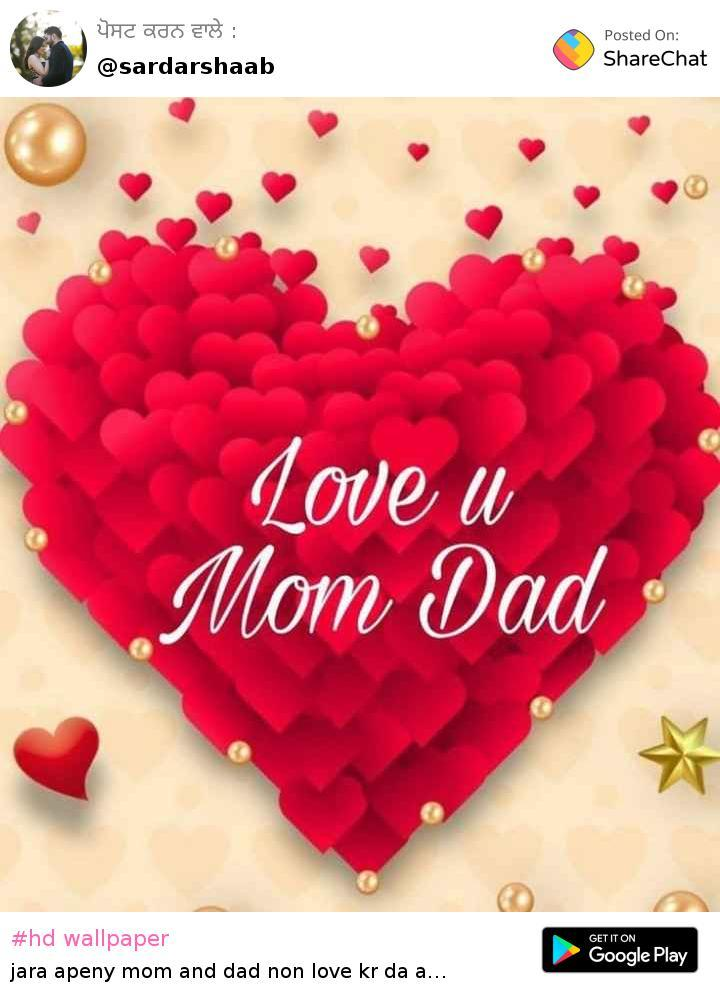 I Love U Mom Dad Wallpaper idea gallery