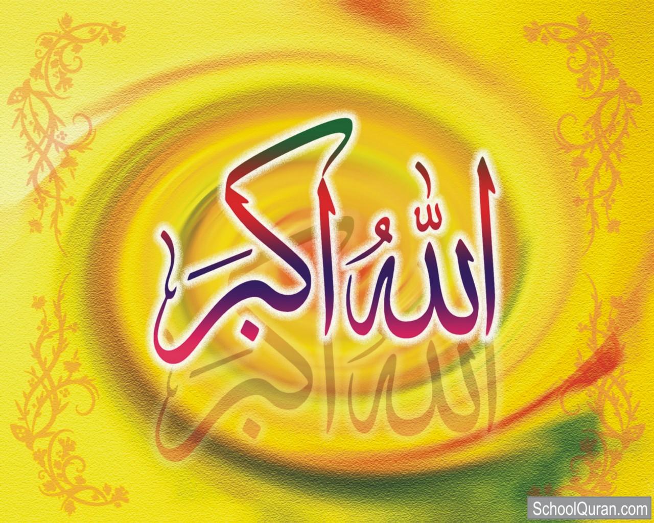 Islam Wallpaper Free Download