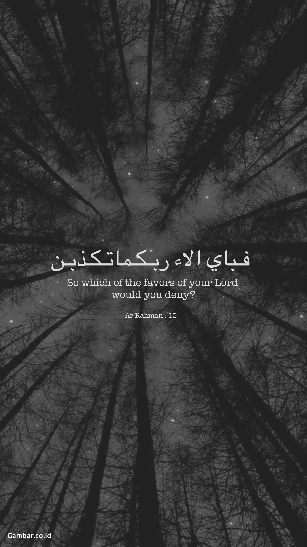 Aesthetic Islamic Wallpaper Tumblr Total Update