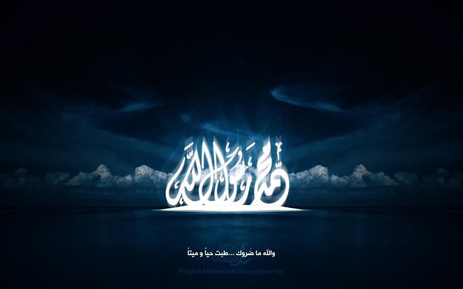 Iphone Wallpaper 3d islamic wallpaper