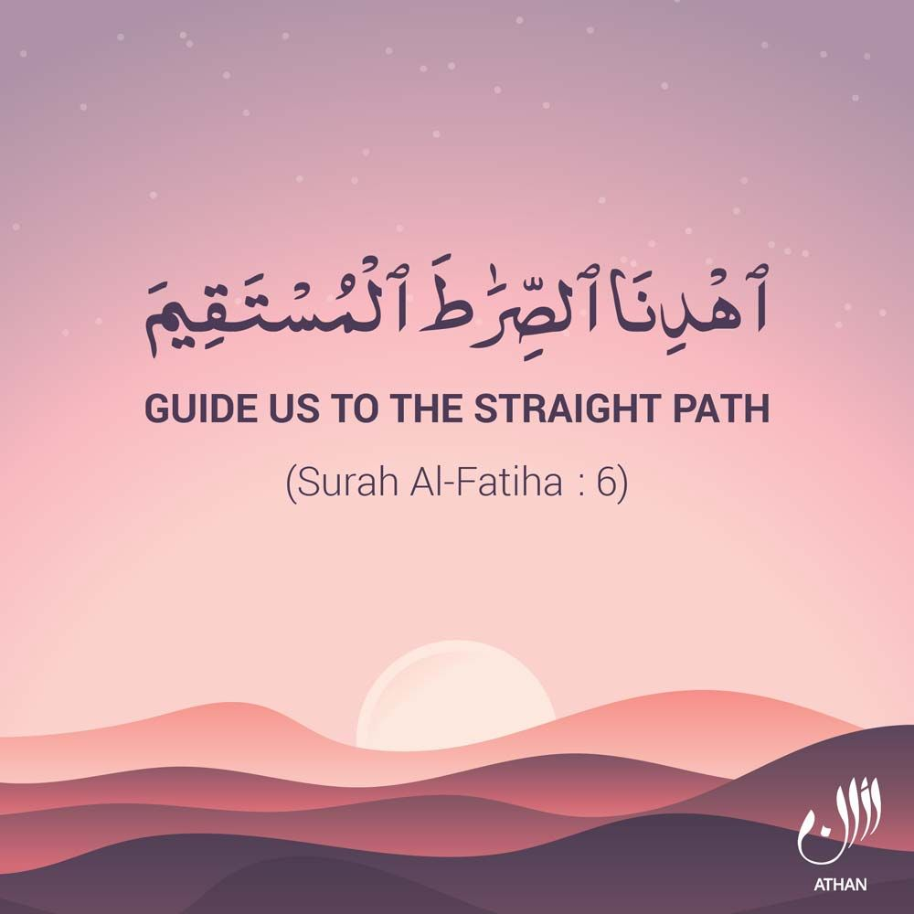 Islamic Wallpaper With Quotes Posted By Samantha Simpson