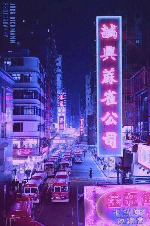 Japan Aesthetic Wallpaper Posted By Christopher Peltier