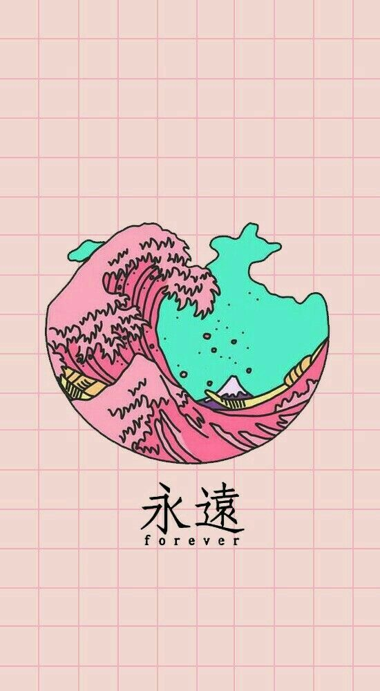 Collection of Japanese Aesthetic Phone Wallpapers Album on