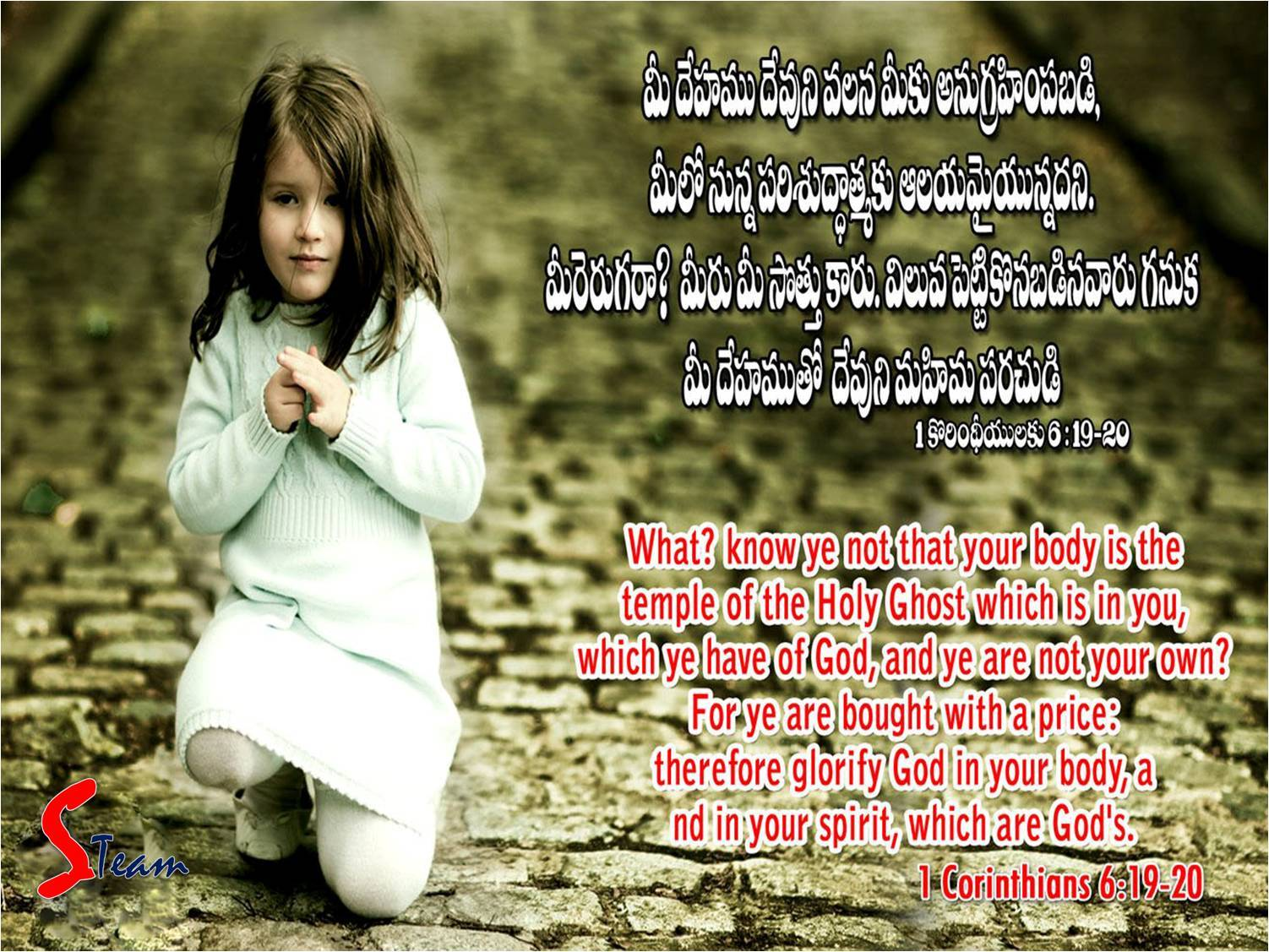 Get Telugu Bible Wallpapers And Facts