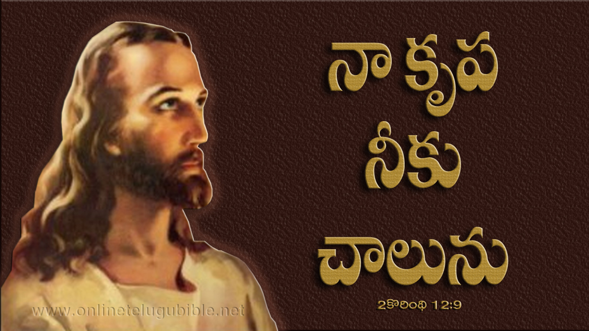 Jesus Images With Quotes Free Download Posted By Zoey Mercado