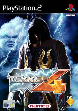Jin Kazama Tekken 4 Posted By Samantha Sellers