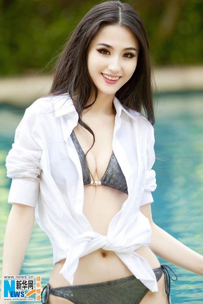Bikini tian jing Tian Jing's