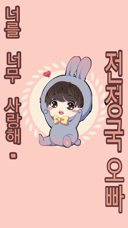jungkook bts cute kawaii kidol korea chibi wallpaper
