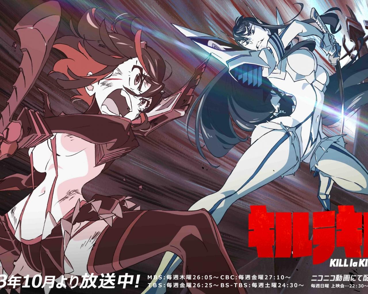 Kill La Kill Ryuko And Satsuki Wallpaper Posted By Zoey Johnson