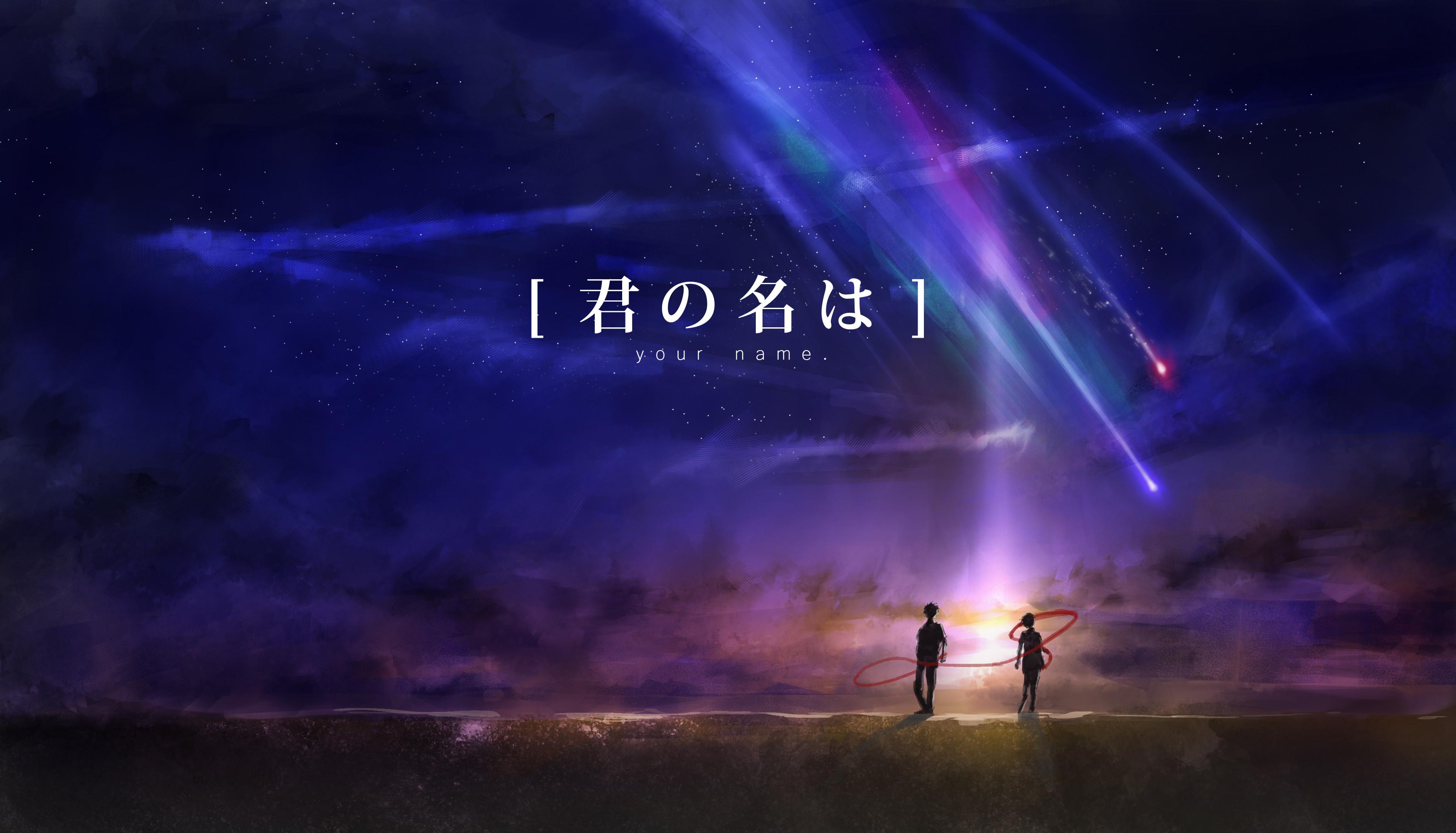 Kimi No Na Wa 1080p Wallpaper Posted By Christopher Johnson