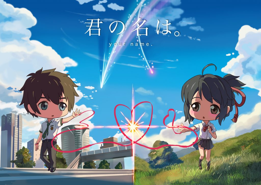 4k Ultra Hd Wallpaper Kimi No Nawa Wallpaper Of Anime