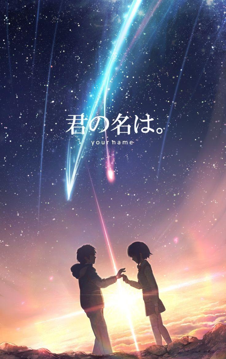 Kimi No Na Wa Live Wallpaper Android Posted By Christopher Anderson